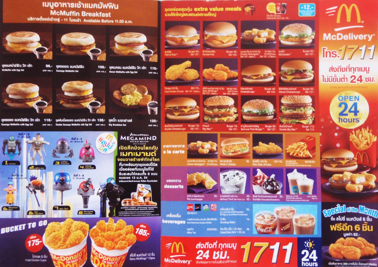 jollibee beating mcdonalds in burgers A philippine fast foods company has achieved market dominance in three segments in its home country — burgers and chicken, pizzas, and chinese food — beating out such well-known international competitors as mcdonald's and pizza hut.